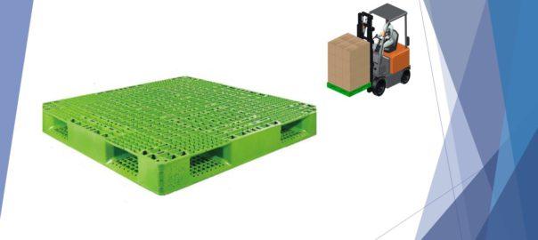 塑膠箱 塑膠籃 搬運箱 果菜籃 牛奶箱 豆奶箱 儲運箱 倉儲箱 塑膠棧板 物流台車